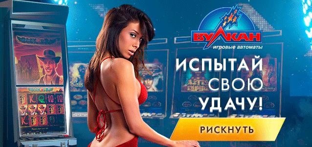 Флеш игры кровавые русская рулетка играть онлайн