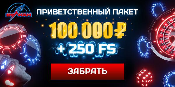 Бич рулетка от 1 рубля