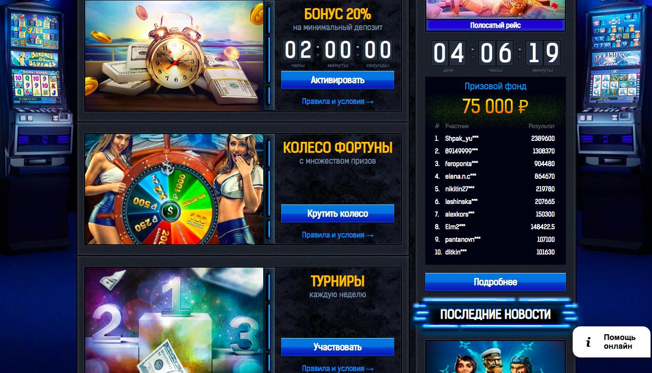 Игровые автоматы онлайн бесплатно трио пилоты играют в карты на