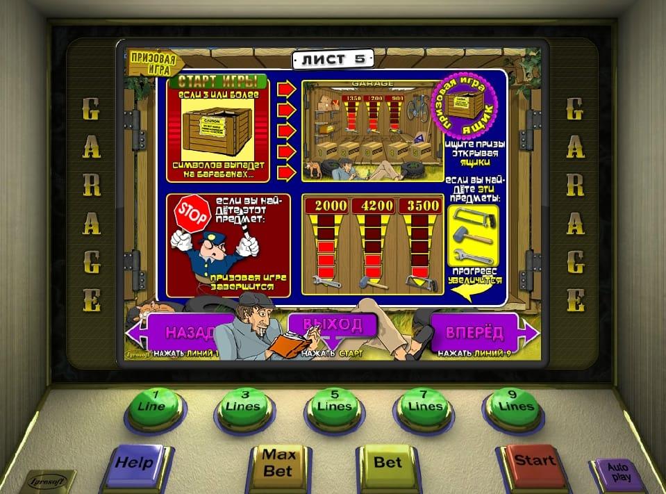 Игровые автоматы адмирал играть онлайн бесплатно и без регистрации отзывы о онлайн казино европа