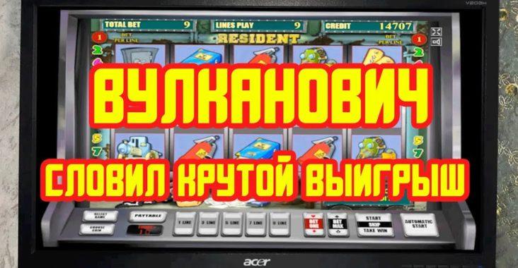 игровые автоматы в гривне моментальный вывод средств