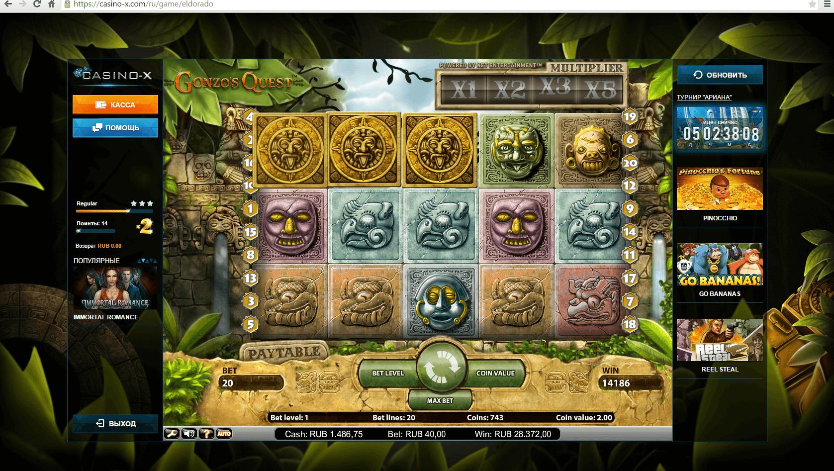 Играть игровые автоматы гаражи обезьянки лягушки играют в карты люди