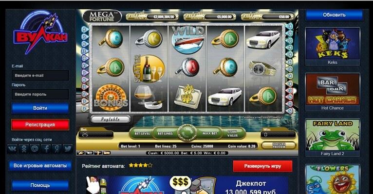 Азартные игры игровые автоматы бесплатно пираты онлайн казино с выводом денег на карту