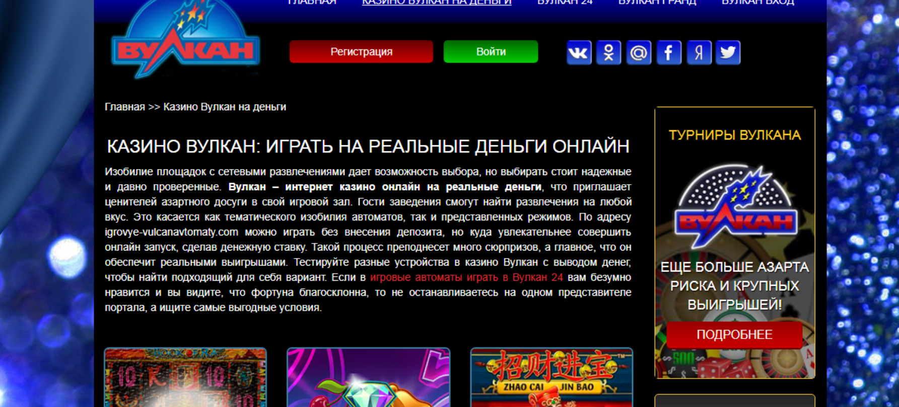 Скачать много старых игровые автоматы бесплатно секс веб камеры рулетка онлайн