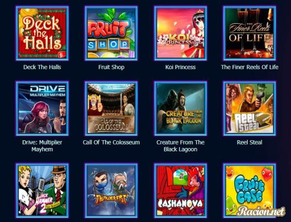 Как надурить игровые автоматы бесплатно ограбление казино 2012 смотреть онлайн в качестве hd