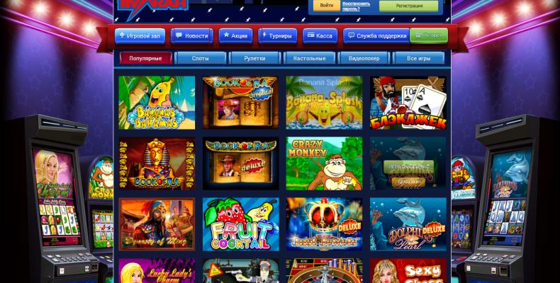 Секретны комбинации на игровые аппараты адмиралы как убрать рекламу казино вулкан с компьютера