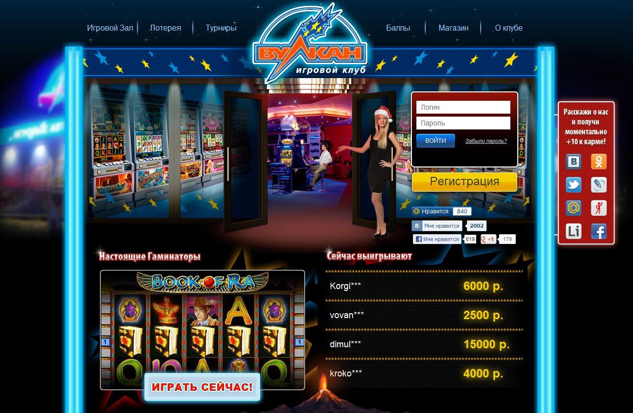 Играть по копейкам в игровые автоматы играть играть онлайн бесплатно и без регистрации казино игровые автоматы