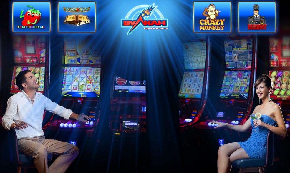 Азартные игры играть с телефона на сегодня 2021